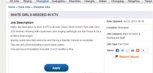 KTV singer?  I think not.