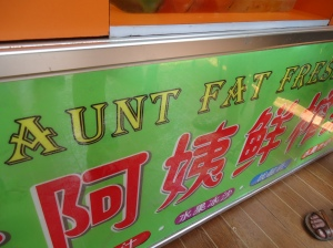 "Yes, you read that correctly.  Yes, it is called ""Aunt Fat."""