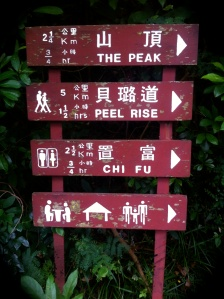Great hiking.  Didn't expect this AT ALL when I booked my trip to HK.